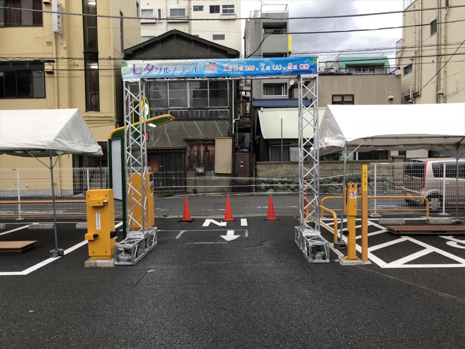 トラスゲートなら神奈川イベント会社