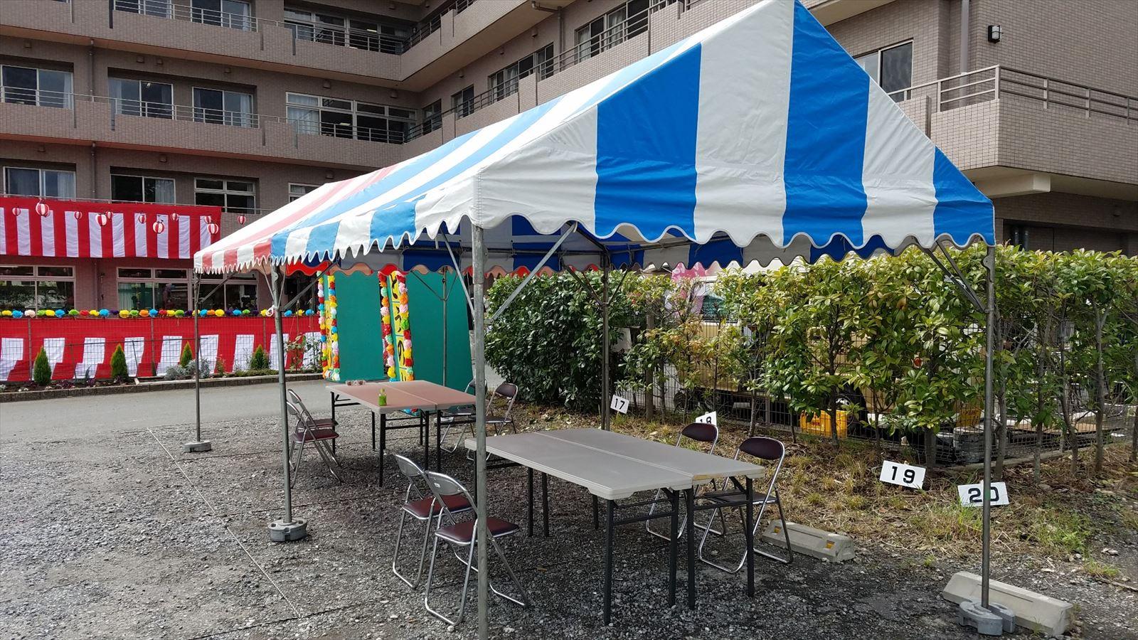 テントのレンタルなら神奈川イベント会社!!★