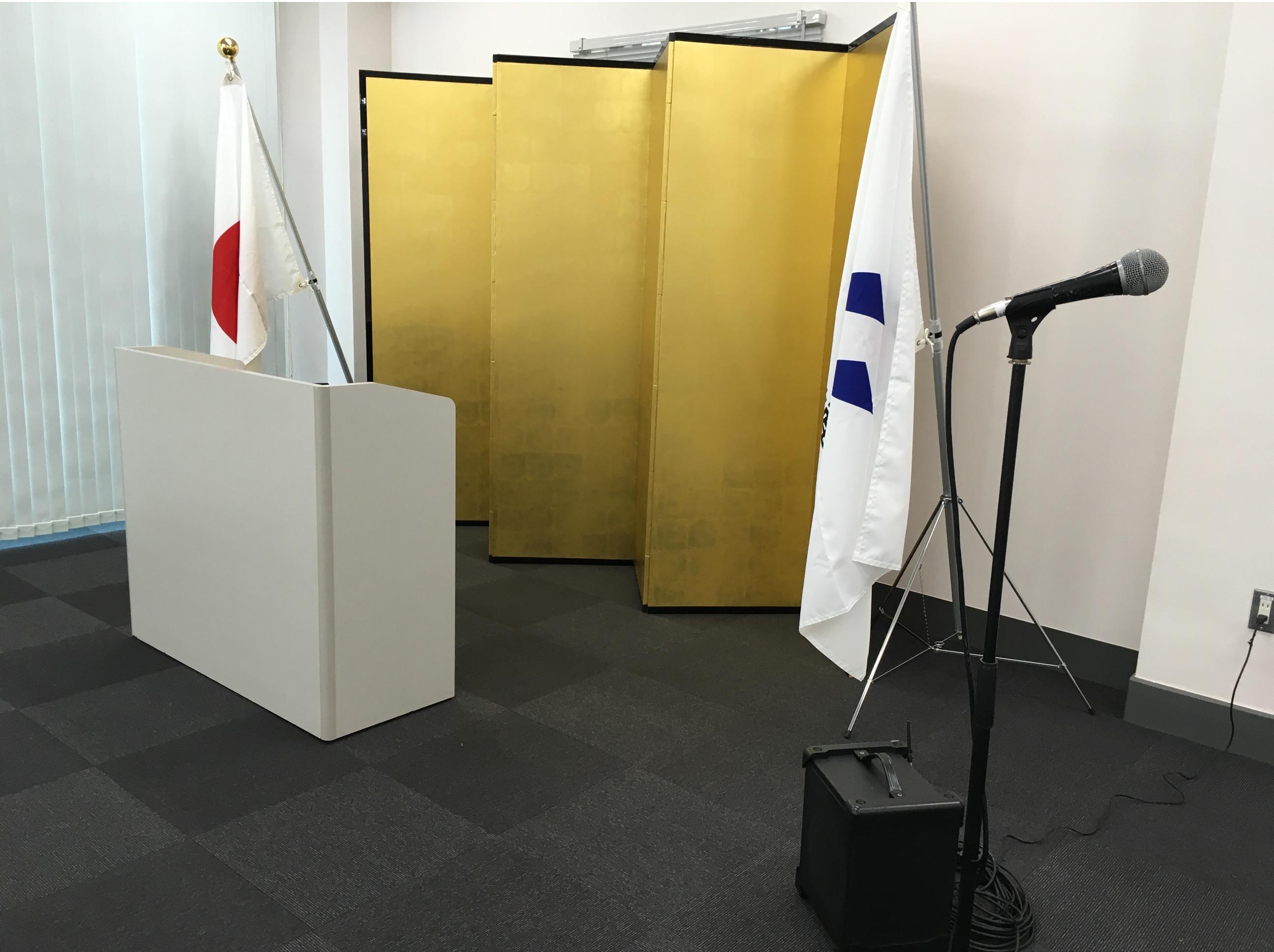 金屏風なら神奈川イベント会社にお任せ!