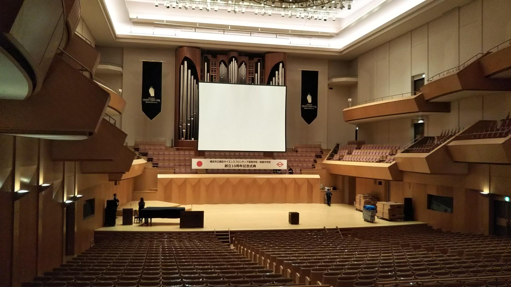 大型スクリーン、プロジェクターレンタルなら神奈川イベント会社