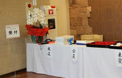 式典受付セットならイベント21神奈川支店