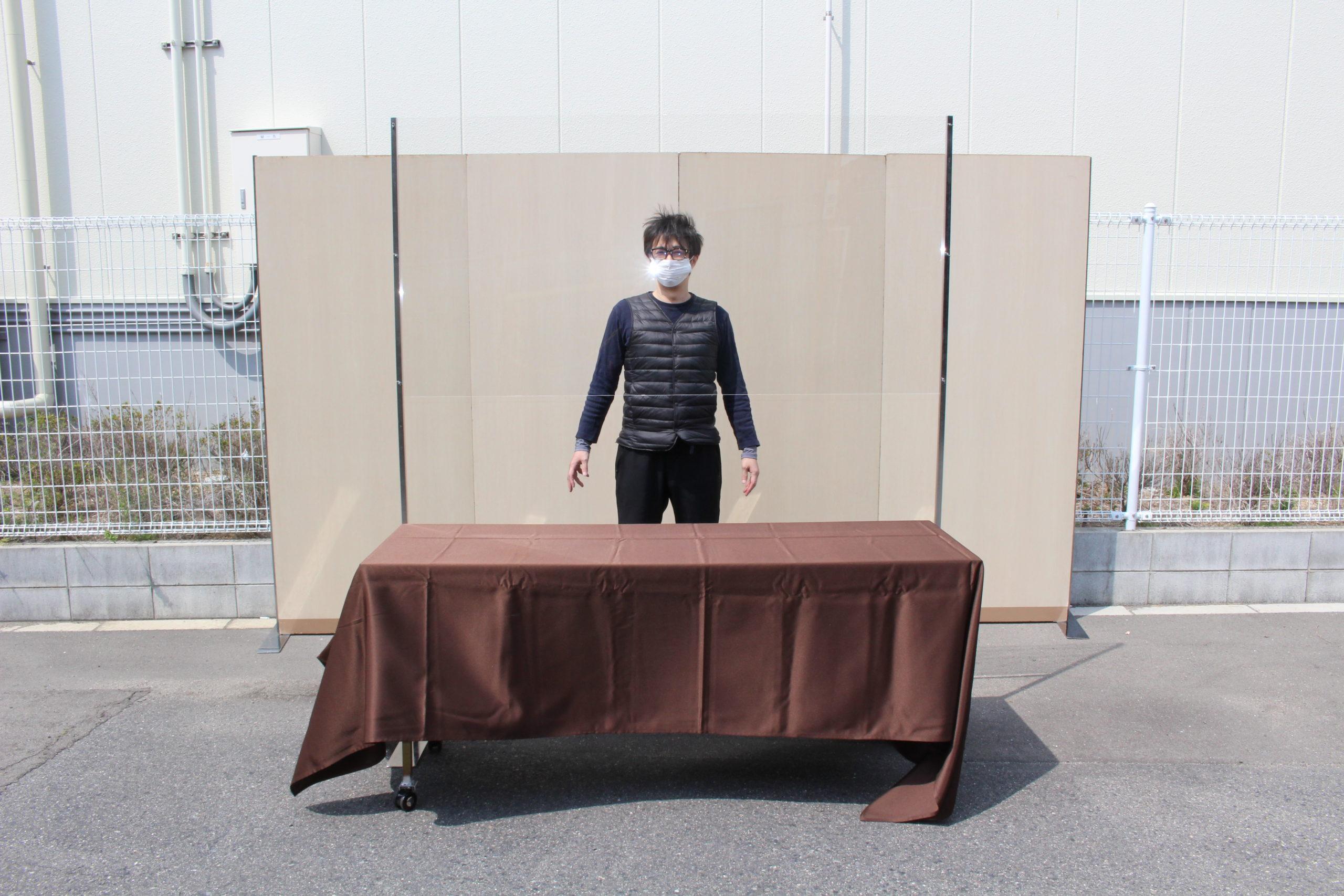 新型コロナ飛沫防止パネルの販売なら神奈川イベント会社