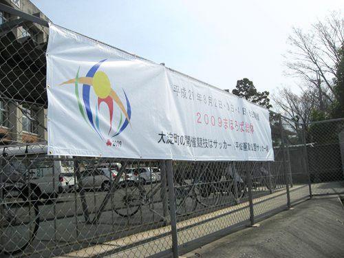 制作物もイベント21神奈川におまかせください!