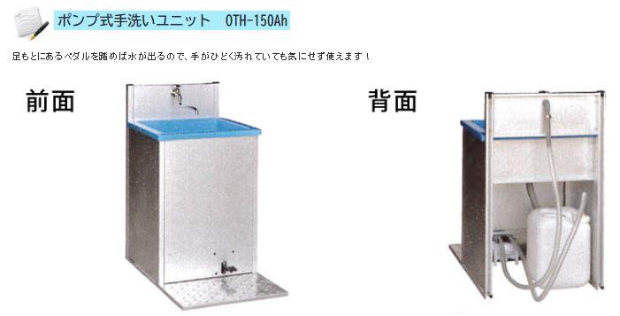 手洗いユニットなら神奈川イベント会社