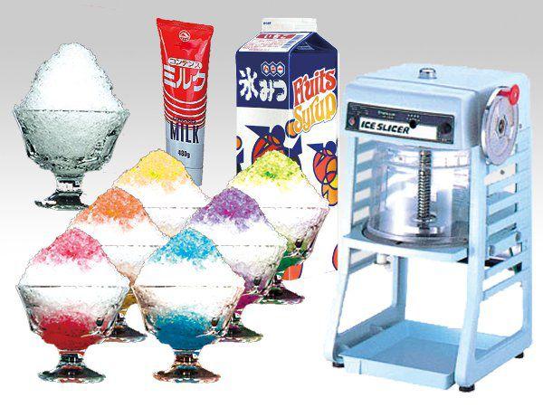 かき氷機なら神奈川イベント会社