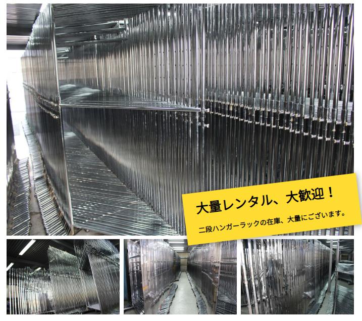 格安コロナ飛沫感染予防対策システムなら、神奈川イベント21へ!