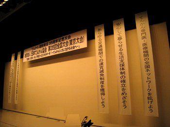 看板製作なら神奈川イベント会社