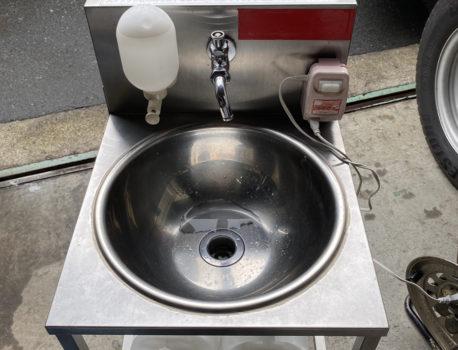 子ども用簡易洗面器のご利用は神奈川イベント会社へ