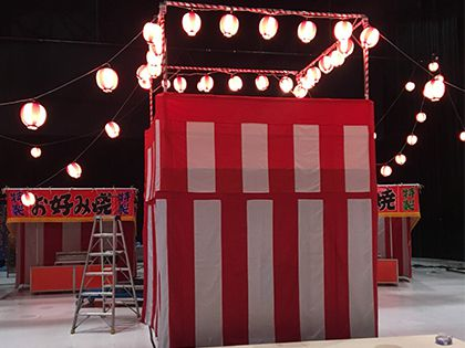 2020を最高の夏に!!「神奈川の夏祭り」