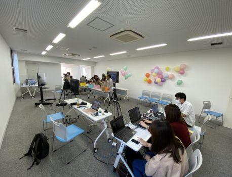 オンラインイベントを開催するなら神奈川横浜イベント会社へ!