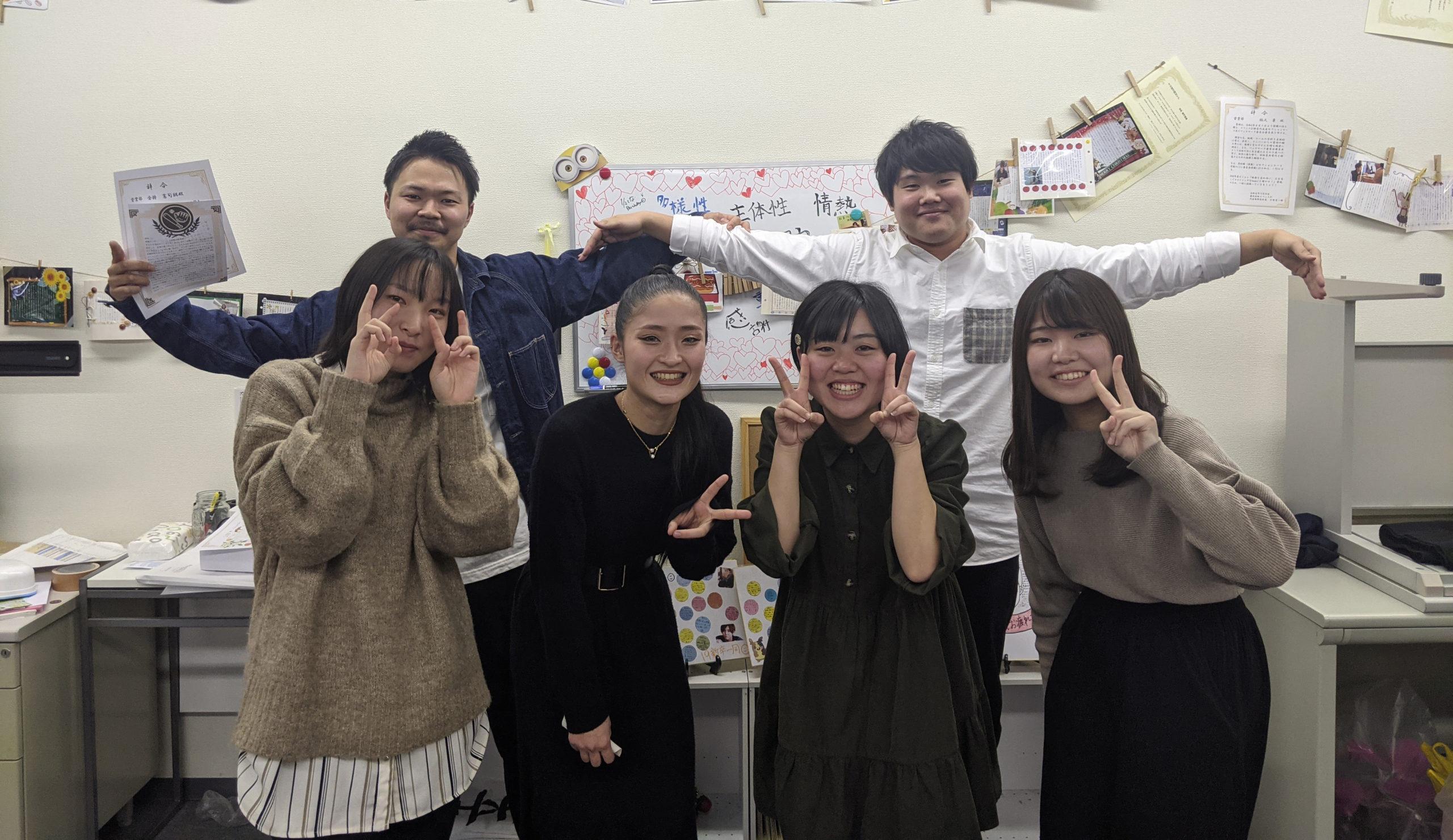 神奈川イベント会社
