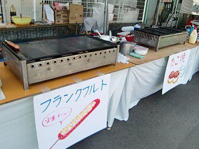 夏祭りならイベント21神奈川支店へ!