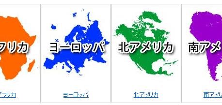 神奈川に世界の国旗を集めるならイベント21!