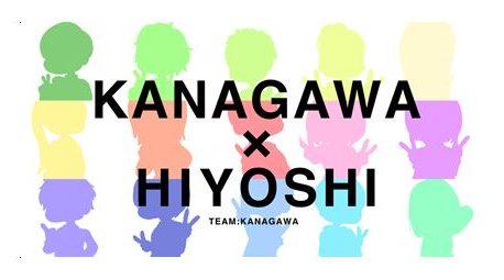 イベント21神奈川支店×横浜日吉支店 Instagram始動!
