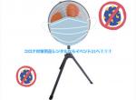 神奈川でコロナウイルス対策用品レンタルならイベント21へ!