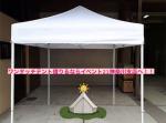 ワンタッチテント借りるならイベント21神奈川支店へ!