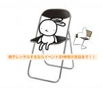 椅子レンタルするならイベント21神奈川支店まで!