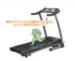 神奈川でフィットネス器具をレンタルならイベント21神奈川支店まで!